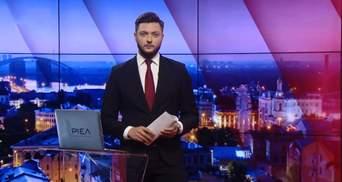 Випуск новин за 19:00: Онищенко не повернеться у Раду. Антиросійські протести у Варшаві