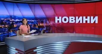 Підсумковий випуск новин за 22:00: Як приймали рішення повернути РФ в ПАРЄ. Рейтинги партій