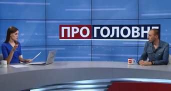 Как можно объяснить конфликт Зеленского с Климкиным: мнение эксперта