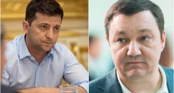 Зеленський посмертно нагородив нардепа Дмитра Тимчука