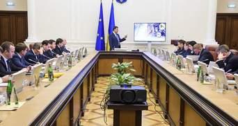 Хто з українських міністрів отримав найбільшу зарплату у травні