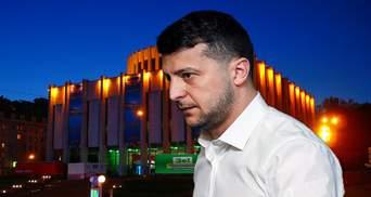Скільки коштуватиме перенести Офіс Президента в Український дім і що там за ці гроші зроблять