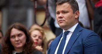 Богдан на концерті Пірожкова: коментар голови Офісу Президента