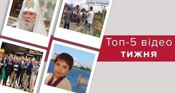 Бойовики відвели війська на Донбасі та моторошні деталі вбивства хлопчика – топ-5 відео тижня