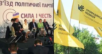 Чи можуть партії, які зараз знаходяться на межі проходження в Раду, добрати голоси до виборів