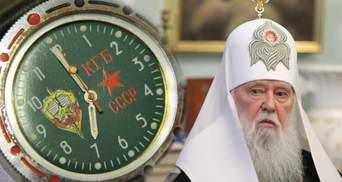 Співпраця з КДБ – не гріх: Філарет зробив неоднозначну заяву