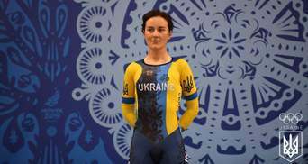 Скандал з велогонщицею Соловей: чи можуть її вигнати зі збірної України
