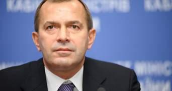 Адвокат Клюєва прокоментувала його перебування в Росії