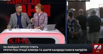 На каналі ZIK Медведчука заборонили показувати протест проти Клюєва
