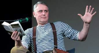Подерев'янський виведе свої матюки в офшори: реакція соцмереж на законопроект про дематюкацію