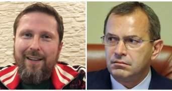 Верховная Рада обратилась к правоохранителям из-за Шария и Клюева: что требуют нардепы