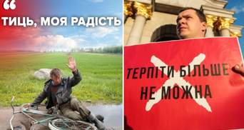 Главные новости 3 июля: законопроект о дематюкации и отмена регистрации Шария и Клюева