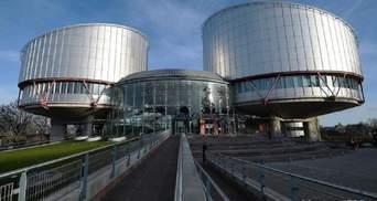 Европейский суд обязал Россию выплатить компенсации жителям Приднестровья: сколько и за что