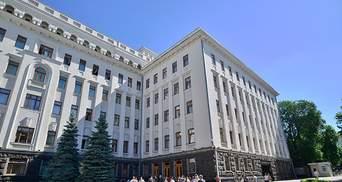 Як змінювався Офіс Президента за часів різних президентів