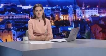 Підсумковий випуск новин за 22:00: Похорон Ірини Шевченко. Скандал з Клюєвим і Шарієм
