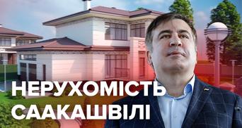Особняк у Грузії та будинок матері під Києвом: якою нерухомістю володіє Міхеїл Саакашвілі