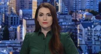 Випуск новин за 9:00: Скандал з чемпіонкою Ганною Соловей. Скасування реєстрації Клюєва і Шарія