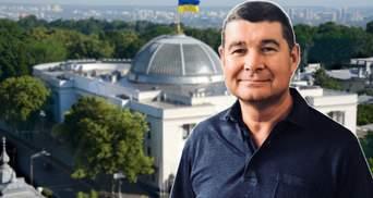 Скандал з поверненням Онищенка: хто допомагав поплічнику Януковича