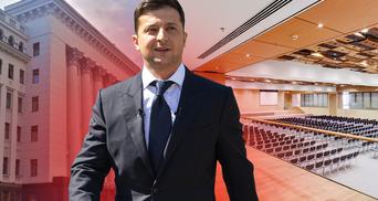 Переезд Зеленского: почему проект Офиса до сих пор не утвердили