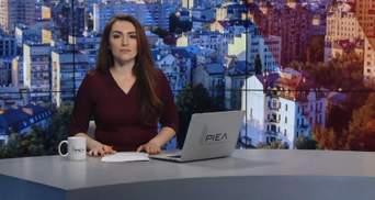 Выпуск новостей за 10:00 Путин о Донбассе. Новая должность Гладковского
