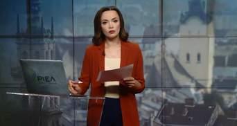 Випуск новин за 14:00: Оновлення СБУ. Трагедія на озері Світязь