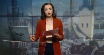 Выпуск новостей за 14: 00: обновление СБУ. Трагедия на озере Свитязь