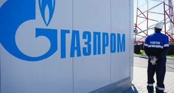 """Суд Лондона разрешил """"заморозить"""" дивиденды """"Газпрому"""": сколько и за что"""