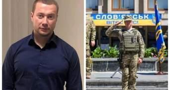 Головні новини 5 липня: новий голова Донеччини, 5 років звільнення Слов'янська і Краматорська