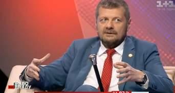 Продал квоту Коломойскому: журналисты о причинах разрыва Мосийчука с Радикальной партией