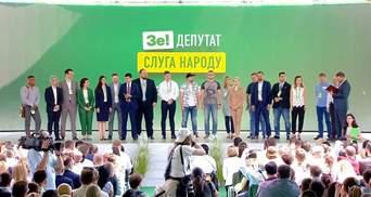 """Кандидати від партії """"Слуга народу"""": люди часів Януковича та друзі Медведчука"""