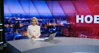 Итоговый выпуск новостей за 22: 00: назначение Зеленского. Годовщина освобождения Краматорска.