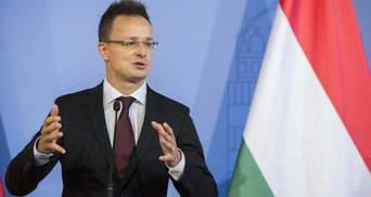 Угорщина покладає надії на Зеленського у вирішенні конфлікту між країнами