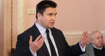 Когда Рада может отправить Климкина в отставку и назначить на его место Пристайко