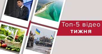 Где бюджетно отдохнуть в Украине и как отмечали освобождение Краматорска – топ-5 видео недели