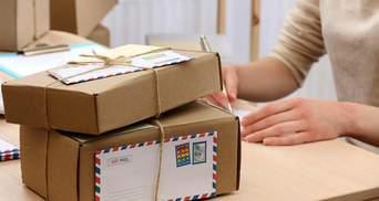 З 1 липня за міжнародні пакунки доведеться сплачувати більше: скільки та чому