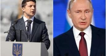 Зеленський пропонує Путіну новий формат переговорів: кого хоче долучити