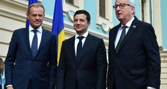 У Києві пройшов саміт Україна – ЄС: фото