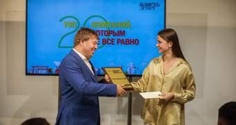 """""""Укрлендфармінг"""" відзначений в ТОП-20 соціально відповідальних підприємств"""