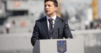 Заявление Зеленского по итогам саммита Украина – ЕС: основные тезисы