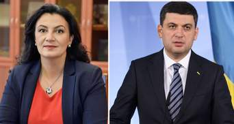 Почему Климпуш-Цинцадзе не пустили на саммит Украина-ЕС: Гройсман обвинил во всем Порошенко