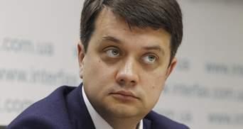Поки в нас є окуповані території – під час ефірів я говоритиму російською мовою, – Разумков