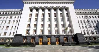 Велике переселення: чи вигідно Художньому музею переїжджати на Банкову