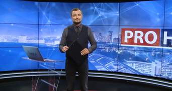 Випуск новин за 19:00: Майбутнє українських АЕС. Загострення російсько-грузинських відносин