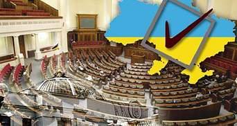 Нова Верховна Рада: хто пройшов до парламенту