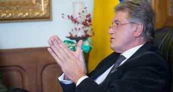 Суд не дозволив ГПУ арештувати майно Ющенка