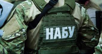 НАБУ провело обыск в доме Насалика, перед тем как вручить ему подозрение: документ