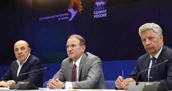 Медведчук и Бойко в очередной раз прилетели в Москву: о чем говорили