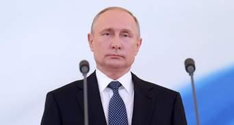 """Шаман идёт """"изгнать Путина"""""""