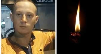 Стало известно имя бойца, погибшего во время обстрела автоколонны с главой Донецкой ОГА