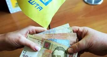 """""""Укрпочта"""" пригрозила, что прекратит доставлять пенсии и выдвинула условие"""